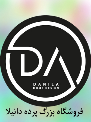 دانیلا
